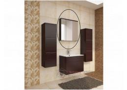Skříňka se zrcadlem MASON wenge / zrcadlo