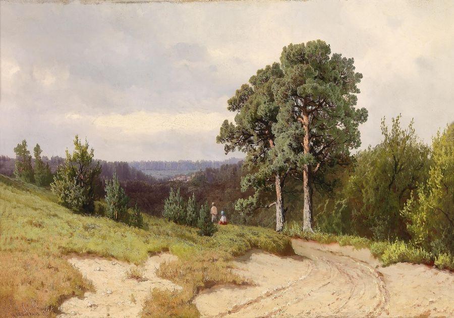 VR-317 Ivan Ivanovič Šiškin - Cesta kolem lesa