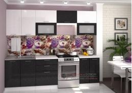 VALERIA, kuchyně 260cm, bílá / bílý metalic / černý metalic