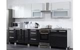 Kuchyň MERLIN